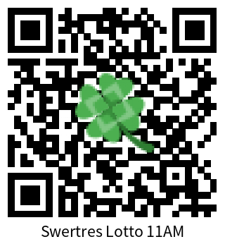 Досие Swertres Lotto 11AM